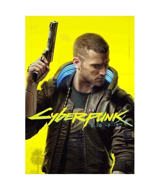 Cyberpunk 2077 - PC (GOG.com)